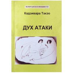 Книги и диски по Го.